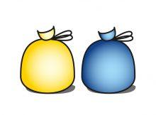 Sacchetti blu e giallo Cosmari
