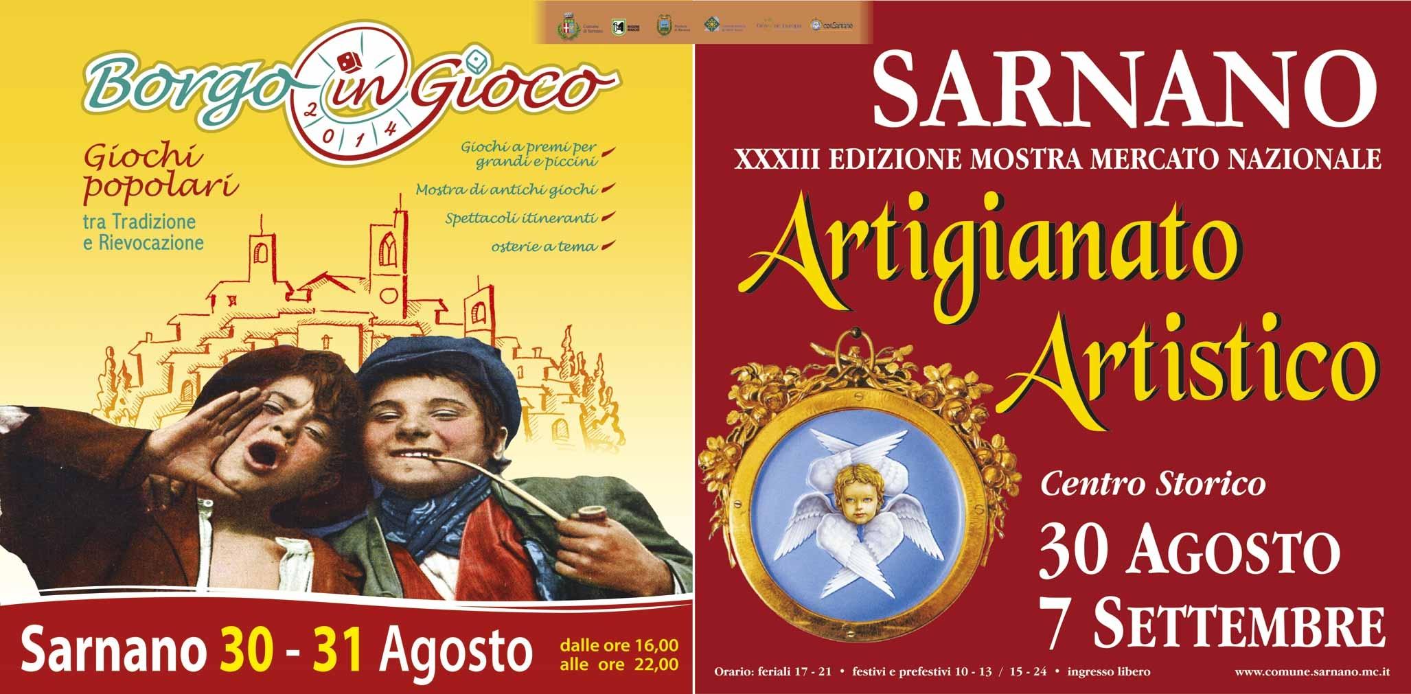 Sarnano_Borgo_in_Gioco_Mostra_Artigianato_2014